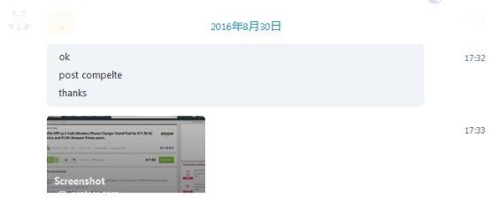 QQ图片20160914204405.jpg