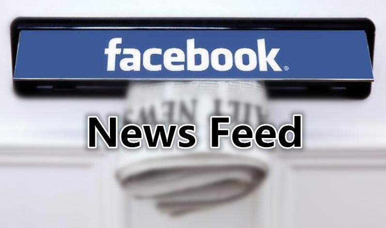 Facebook参与度之News Feed算法(2)