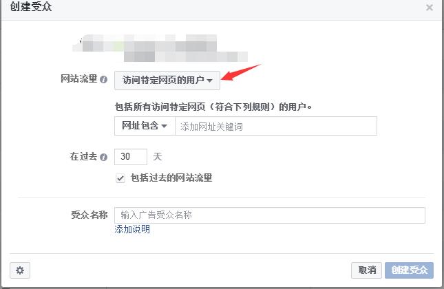 旺季如何利用Facebook广告让产品爆单?