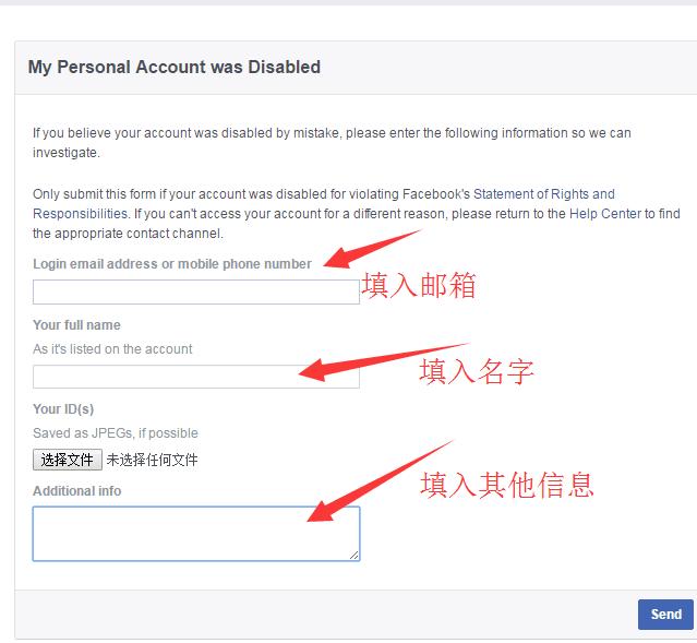 如何有效的通过Facebook身份验证
